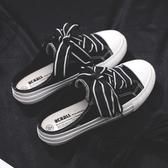 夏季新款帆布鞋女韓版百搭小白鞋無後跟懶人鞋半拖一腳蹬布鞋