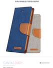 King*Shop~ 韓國goospery HTC DESIRE 828/830手機套保護皮套翻蓋商務耐用帆布