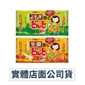 日本金鳥 KINCHO 腹部專用溫熱貼-生薑/艾草 (8入) 暖暖包