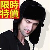針織帽熱銷獨特-韓版加厚保暖純色男女護耳帽2色64b36[巴黎精品]