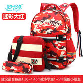 學生書包1-2-3-4年級兒童男女孩雙肩戶外迷彩包旅行運動