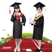 兒童博士服小學生幼兒園學士服演出服博士帽畢業照禮服攝影表演服 童趣