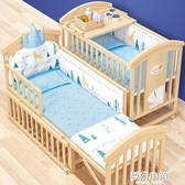 簡魅嬰兒床多功能bb寶寶床實木無漆搖籃新生兒可行動兒童拼接大床 ATF夢幻小鎮