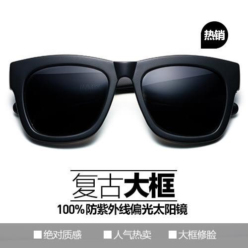 復古大框偏光太陽眼鏡 男女可配近視潮墨鏡 旅行開車駕駛必備太陽眼鏡