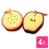 【AXIS 艾克思】水果泡棉組合(桔子+蘋果)_4入組