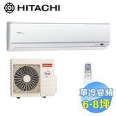 日立 HITACHI 旗艦型單冷變頻一對一分離式冷氣 RAS-40QK1 / RAC-40QK1