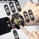 多功能手表男學生韓版潮流炫酷黑科技兒童夜光雙顯運動防水電子表