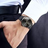 網帶超薄手錶男錶時尚簡約皮帶鋼帶防水男士手錶