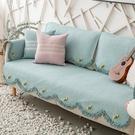九只貓北歐純色沙發墊簡約現代四季通用布藝實木坐墊防滑套靠背巾 夢幻小鎮