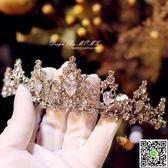 大氣歐美超仙公主甜美結婚成人生日婚紗飾品 全館免運