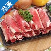 澳洲牛肉片2盒(180G/盒)【愛買冷凍】