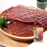 【黑橋牌】特製豬肉乾-小包裝