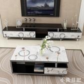 客廳鋼化玻璃伸縮電視櫃茶幾組合套裝小戶型現代簡約臥室迷你地櫃 js19880『小美日記』