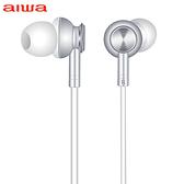 AIWA 有線耳機ESTM-100WE-白【愛買】