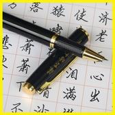 書法筆書法鋼筆美工筆學生成人用練字硬筆書法筆直尖銥金筆igo