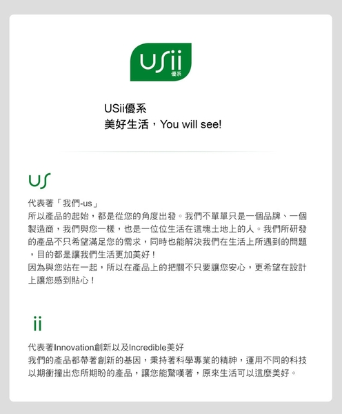 【USii優系】高效鎖鮮袋-立體式 L - 二入組