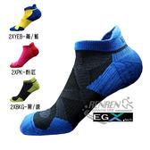 EGXTECH 強化壓縮裸襪 2X 強化穩定壓縮踝襪【 胖媛的店 】