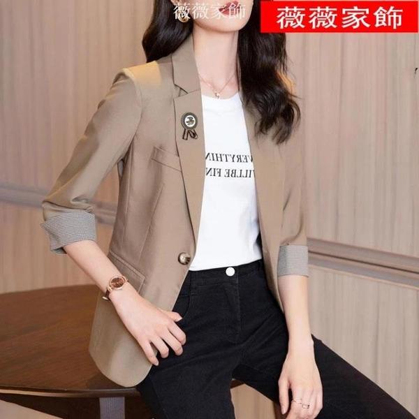 西裝外套 七分袖西裝外套女薄款夏季休閒氣質短款時尚洋氣修身韓版西服上衣 薇薇