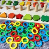 早教玩具 幼兒園蒙氏形狀數字認知對數板 兒童早教配對積木益智玩教具3-6歲【小天使】