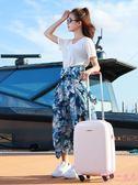 行李箱 行李箱女韓版小型ins網紅旅行箱子登機20萬向輪密碼拉桿箱男24寸