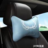 汽車頭枕卡通可愛靠枕頸枕一對護頸枕汽車枕頭車靠枕汽車內飾用品    JSY時尚屋
