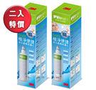 【3M】全面級DS02 DIY淨水器濾心...