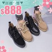 任選2雙888短靴個性帥氣內裡絨毛圓頭粗跟中跟短筒厚底馬丁靴【02S12579】