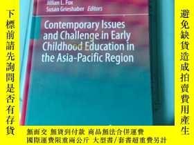 二手書博民逛書店Contemporary罕見Issues and Challenge in Early Childhood Edu