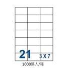 裕德 US4668-1K 三用 電腦 標籤  21格 70X42.3mm 白色 1000張/箱
