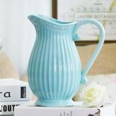 花瓶地中海現代創意奶壺水壺陶瓷花瓶白色藍色客廳水培插花裝飾擺件  HOME 新品