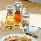 油壺 玻璃防漏中號家用廚房油瓶醋瓶可控量油瓶小油瓶醋壺小油罐醬