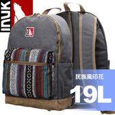 【INUK 加拿大 19L民族風印花雙肩背包《砂石灰》】IKB60214107046/後背包/背包