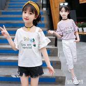 女童短袖上衣2019新款夏裝兒童衫泡泡半袖露肩衫刺繡T恤 FR9541『俏美人大尺碼』