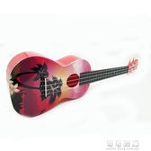 彩色卡通烏克麗麗烏克麗麗小四弦24寸夏威夷小吉他AUP-24-3YJT  【快速出貨】