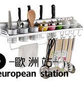 置物架/太空鋁廚房壁掛免打孔收納刀架掛件用品【歐洲站】