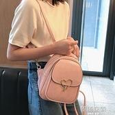 後背包 高級感包包質感小背包女2021新款潮韓版百搭洋氣網紅雙肩包小包包 【韓語空間】
