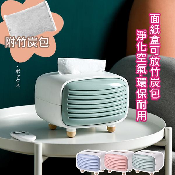 面紙盒 文創有竹炭功能收音機造型面紙盒 抽取式 面紙 衛生紙盒 桌面 桌上 收納 置物盒