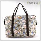 旅行袋 包包 防水包 雨朵小舖U162-048 旅行袋-鐵塔城市街道圖02024 funbaobao