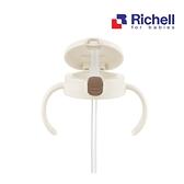 日本Richell利其爾吸管上蓋組_米白 吸管蓋