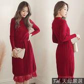 【天母嚴選】蕾絲拼接抽繩綁帶立領針織連身洋裝(共二色)