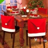 聖誕帽 聖誕椅子套  聖誕大椅子套 餐廳飯店聖誕餐具裝飾大【快速出貨】