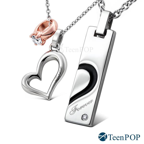 情侶項鍊 對鍊 ATeenPOP 珠寶白鋼項鍊 愛不分離 愛心 *單個價格*情人節禮物