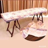 古箏防塵罩蓋布田園風清潔防灰塵琴披大古箏通用 LY5261『愛尚生活館』