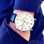 手錶 男 潮流男士手錶簡約休閒石英錶防水時尚夜光皮帶多功能新款男錶 城市科技旗艦店