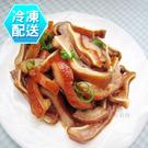 煙燻豬頭皮絲600g 清爽下酒菜 冷凍配...