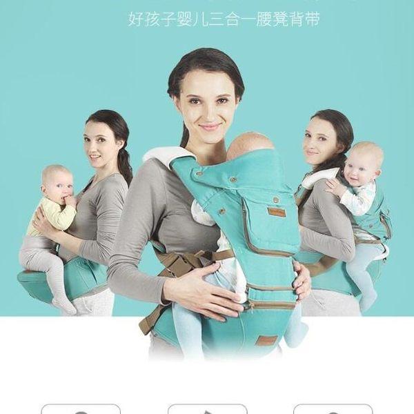 嬰兒背帶gb好孩子多功能三合一嬰兒背帶 寶寶前抱式兒童腰凳抱帶 四季通用