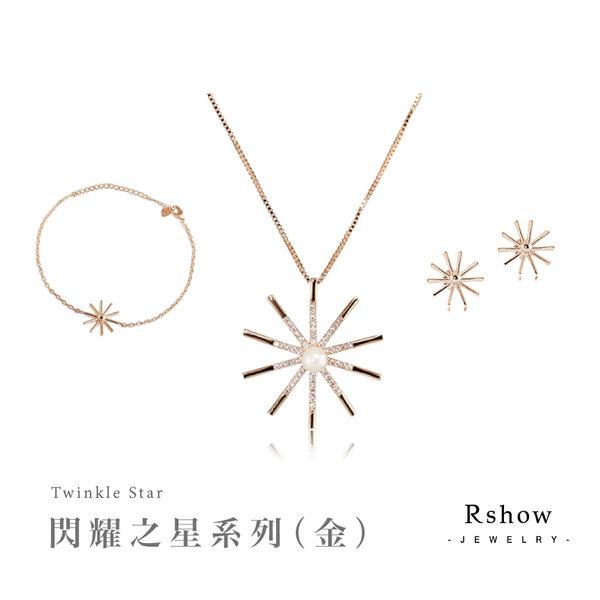 Rshow Tinkle Star 閃耀之星 設計師系列 三件組(項鍊+耳環+腳鍊) 香檳金  RTA00031W