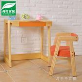 實木兒童學習桌椅套裝可升降小學生課桌椅家用簡約寶寶書桌寫字桌 千千女鞋YXS