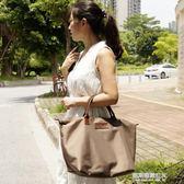 餃子包折疊餃子包尼龍包女包手提包健身包短途行李包托特包大號  凱斯盾數位3c
