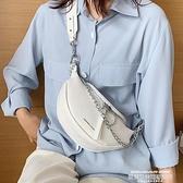 熱賣胸包 夏天小包包女新款百搭腰包女INS潮韓版網紅時尚鍊條斜背胸包 萊俐亞 交換禮物